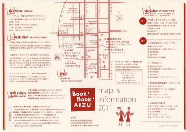 B!B!A MAP