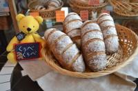 天然酵母のパンの店 くぅべくぅべ